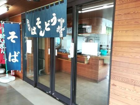 本牧海釣り施設の食堂