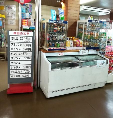 本牧海釣り施設の売店