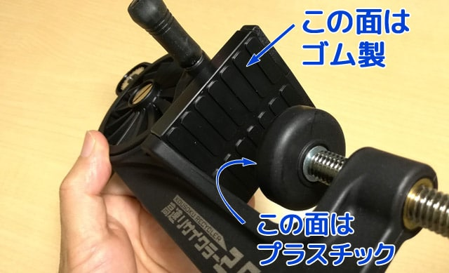 高速リサイクラー2.0のクランプ