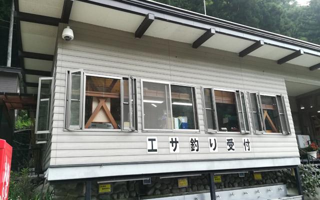 早戸川国際マス釣場の受付