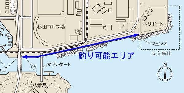 福浦岸壁の釣り可能エリア