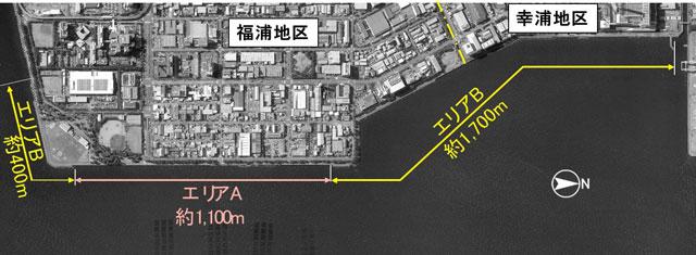 福浦護岸説明資料